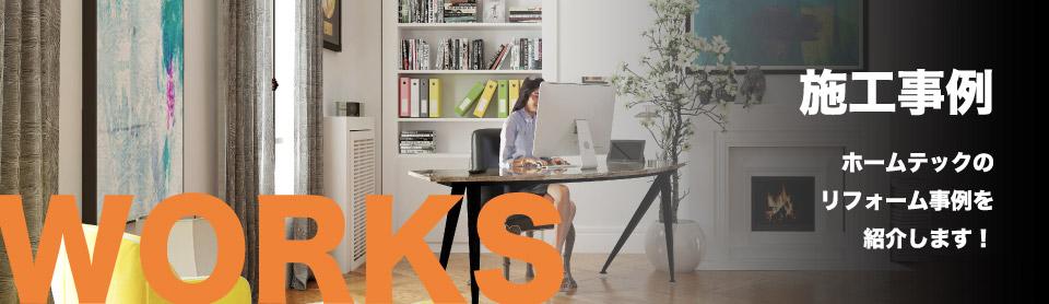WORKS LIST